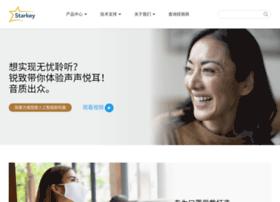 starkey.com.cn