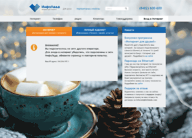 start.infolada.ru