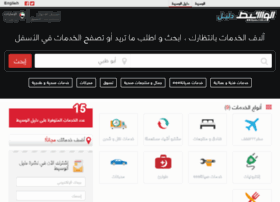 stg-qe.arabsturbo.com