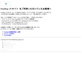 stg2.petamap.jp