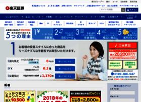 stgwww.rakuten-sec.co.jp