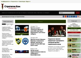 strategya.com