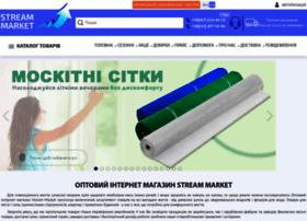 stream-market.com.ua