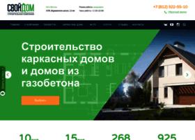 stroi-svoidom.ru