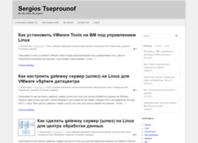 stseprounof.org