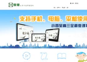 stu.com.cn