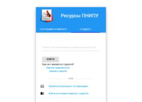 students.pstu.ru