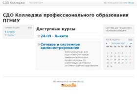 study.psu.ru