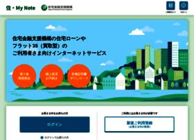 su-mynote.jhf.go.jp