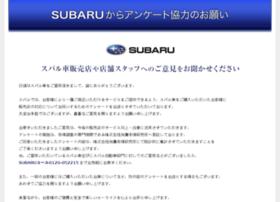 subaru-cs.jp