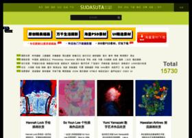 sudasuta.com