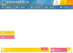 sunkei.edu.hk