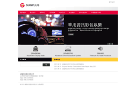 sunplus.com.tw