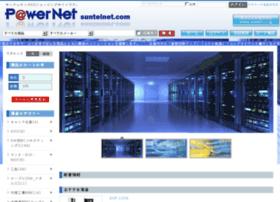 suntelnet.com