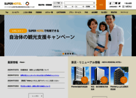 superhotel.co.jp