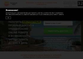 sustem.ligusey.ru