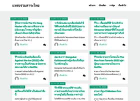 swiss-fcs.com