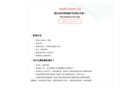 sxzh.com.cn