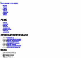 szcmyk.com