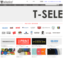 t-selection.com