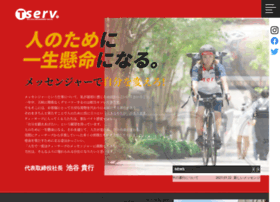 t-serv.co.jp