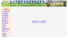 taichung.com.tw