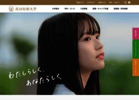 takada-jc.ac.jp