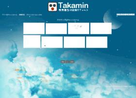takamin.com