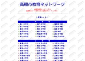 takatsuki-osk.ed.jp
