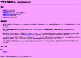 takeno.iee.niit.ac.jp