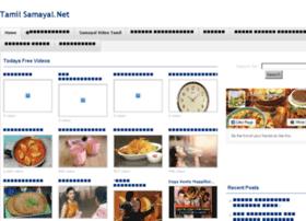 tamilsamayal.net
