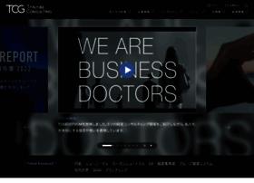 tanabekeiei.co.jp
