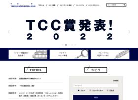 tcc.gr.jp