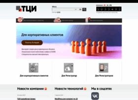 tcinet.ru