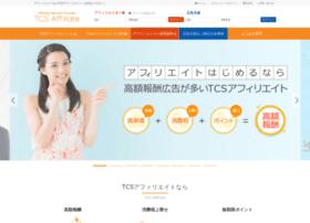 tcs-asp.net
