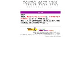 telnet.jp