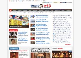 teluguwishesh.com