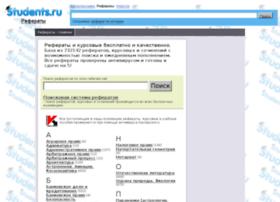 tests.students.ru