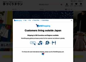 tezukuritown.com