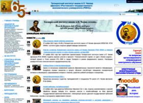 tgpi.ru