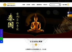thaiamulet2u.com