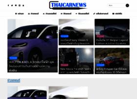 thaicarnews.com