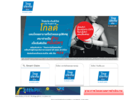 thailife.co.th