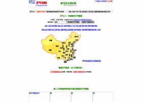 tianqi123.com