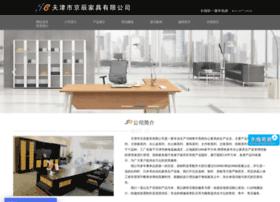 tj-jingchen.com