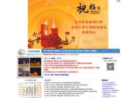 tjjy.com.cn