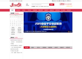 tjpiao.com