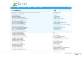 tltvu.net.cn