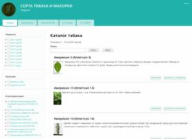 tobacco.professorhome.ru