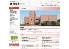 tokai-city-library.jp